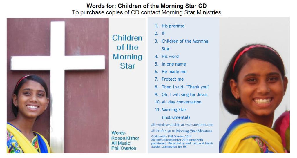 children-of-the-morning-star-cd